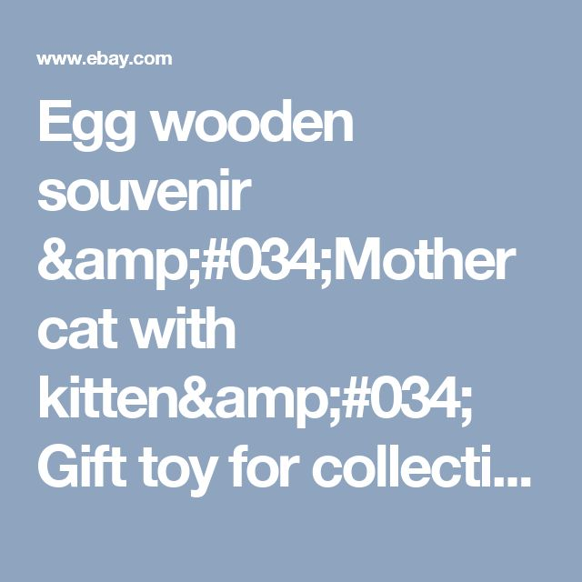 "Egg wooden souvenir ""Mother cat with kitten"" Gift toy for collection. Handmade  
