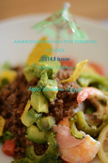 2014.8 lesson Hawaii&okinawa foods  TACO RICE&GARIC SHRIMPS healthy&vegeful foods