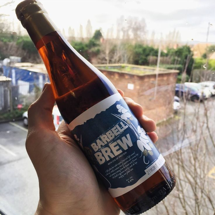 Barbel Brew is FINALLY here Think it's too good to be true – Well, we did manage to make a healthy pizza (Nothing is impossible here at MF HQ)