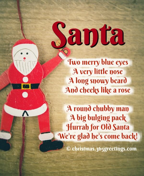 400 best christmas poems images on Pinterest | Kids christmas ...