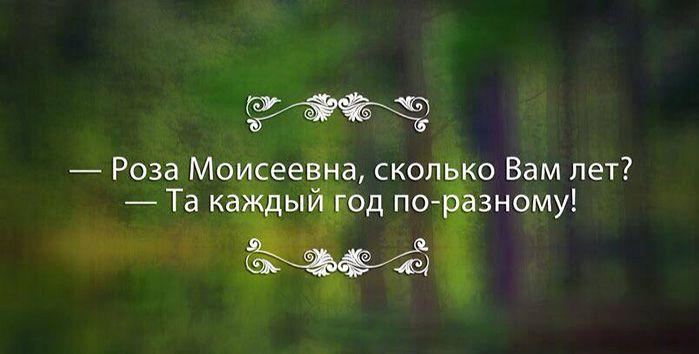 Так говорят в Одессе :) – Фитнес для мозга