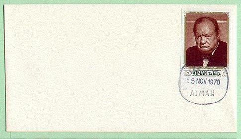 Ajman 1970 Churchill 1V Imperf on FDC. (k163)(lot6976)