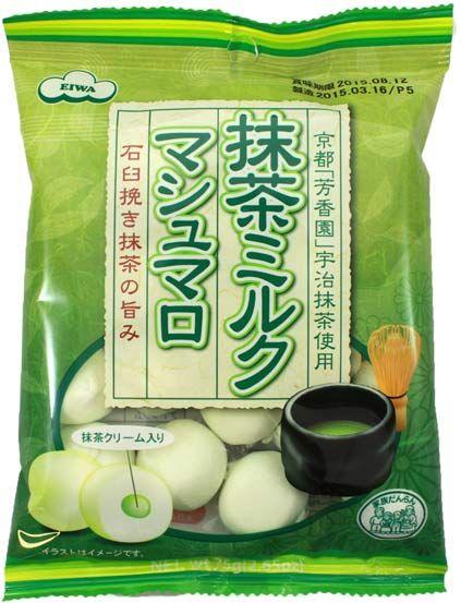 Green Tea Milk Marshmallow $1.99 http://thingsfromjapan.net/green-tea-milk-marshmallow/ #green tea marshmallow #Japanese marshmallow #Japanese snack