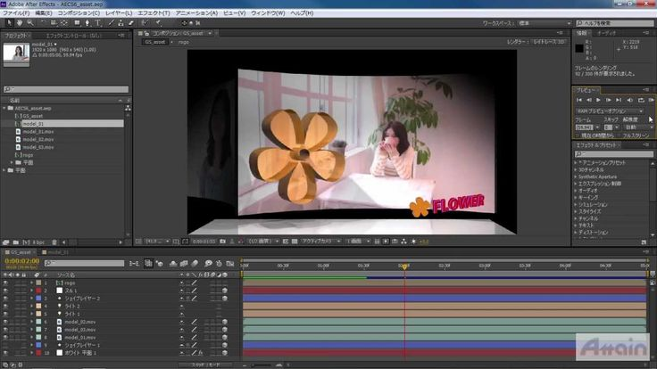 [Learn After Effects CS6] 01 After Effectsとは?