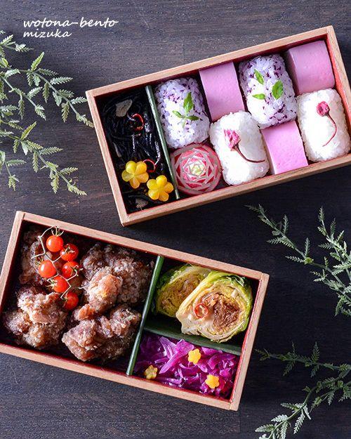 日本人のごはん/お弁当 Japanese meals/Bento 俵おにぎり弁当