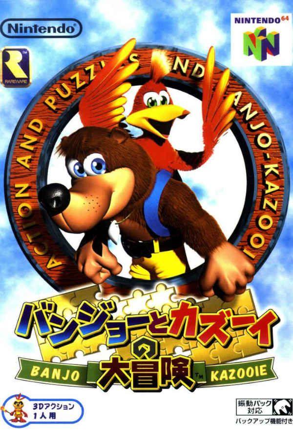 Los 10 Mejores Juegos De Nintendo 64 Nintendo 64 Nintendo Y Juegos