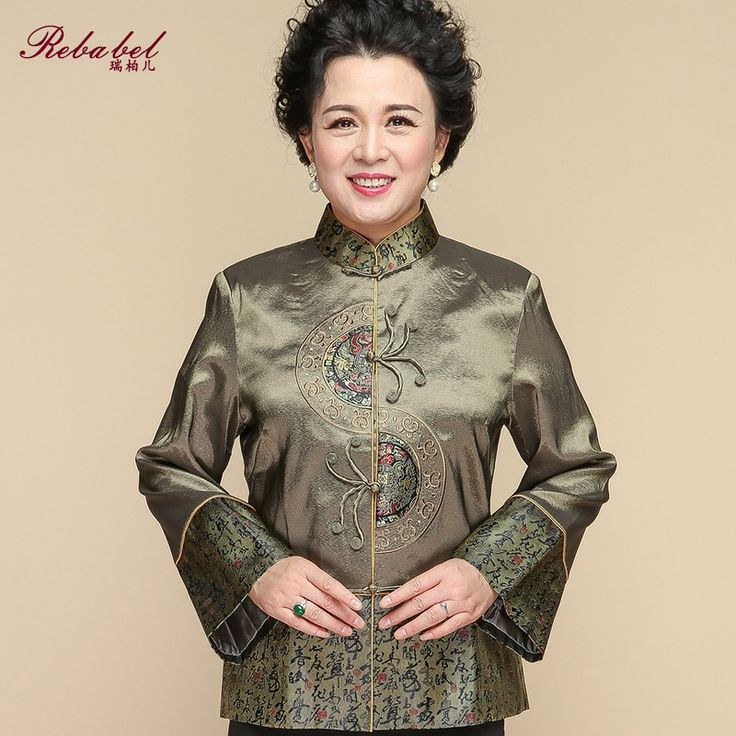 Pleasing Frog Button Chinese Tang Jacket - Green - Chinese Jackets & Coats - Women