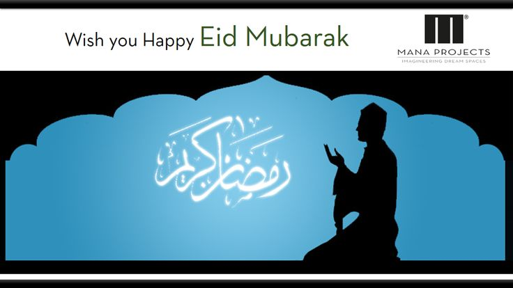 """E - Embrace with open heart I - Inspire with impressive attitude D - Distribute pleasure to all  Wishing you & your family on this happy occasion of Eid! """"#EID #MUBARAK"""". By @Mana Projects"""