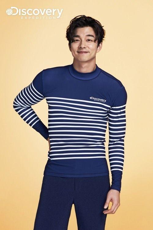 Kenterin - Gong Yoo sports summer looks