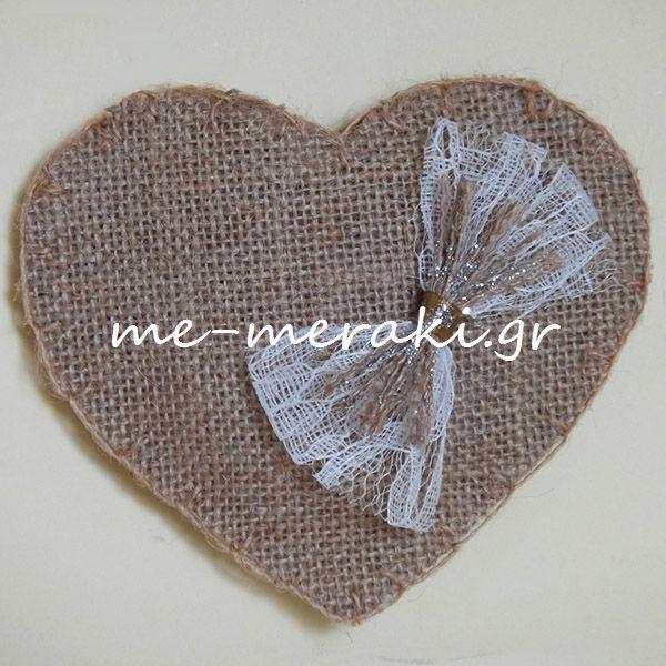 Μπομπονιέρα γάμου καρδιά λινάτσα με δαντέλα. Με Μεράκι Μπομπονιέρες www.me-meraki.gr Λ032-Α