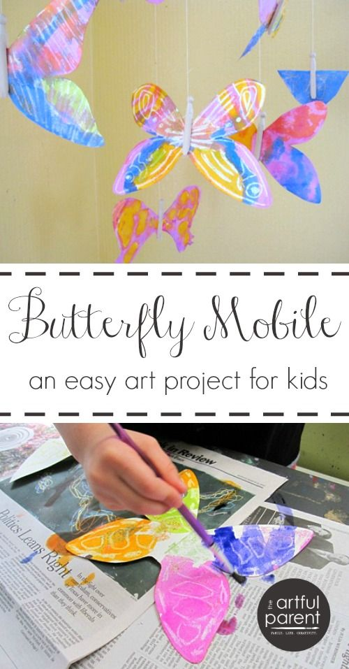 A Crayon Resist Butterfly Art Project