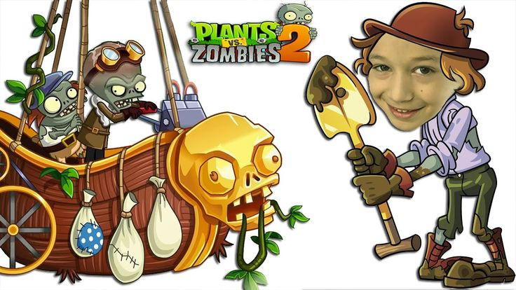 Plants vs Zombies 2 Растения против Зомби 2 ЗомБосс Затерянный Город ZOMBOSS Battle Lost City - YouTube