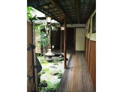 Izuyasu Ryokan in Kyoto, Japan