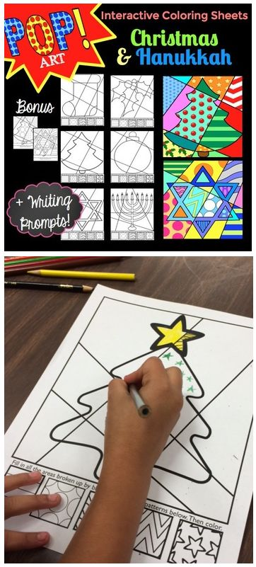 "These ""pop""ular interactive coloring sheets for Christmas and Hanukkah are a big hit with students and a timesaver for teachers! Great results every time!"