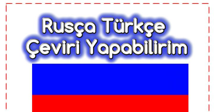 Rusca Turkce Ceviri Yapabilirim Dijital Pazarlama Logo Tasarimi Turkce