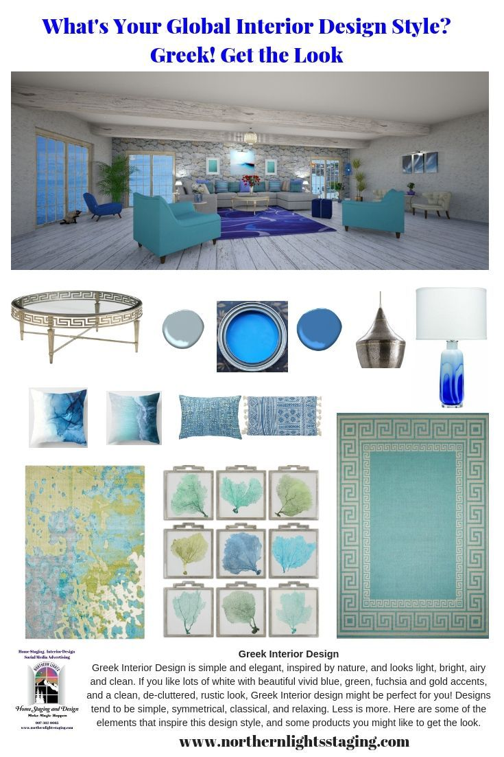 See My Blog Post On What Greek Interior Design Is And How To Get