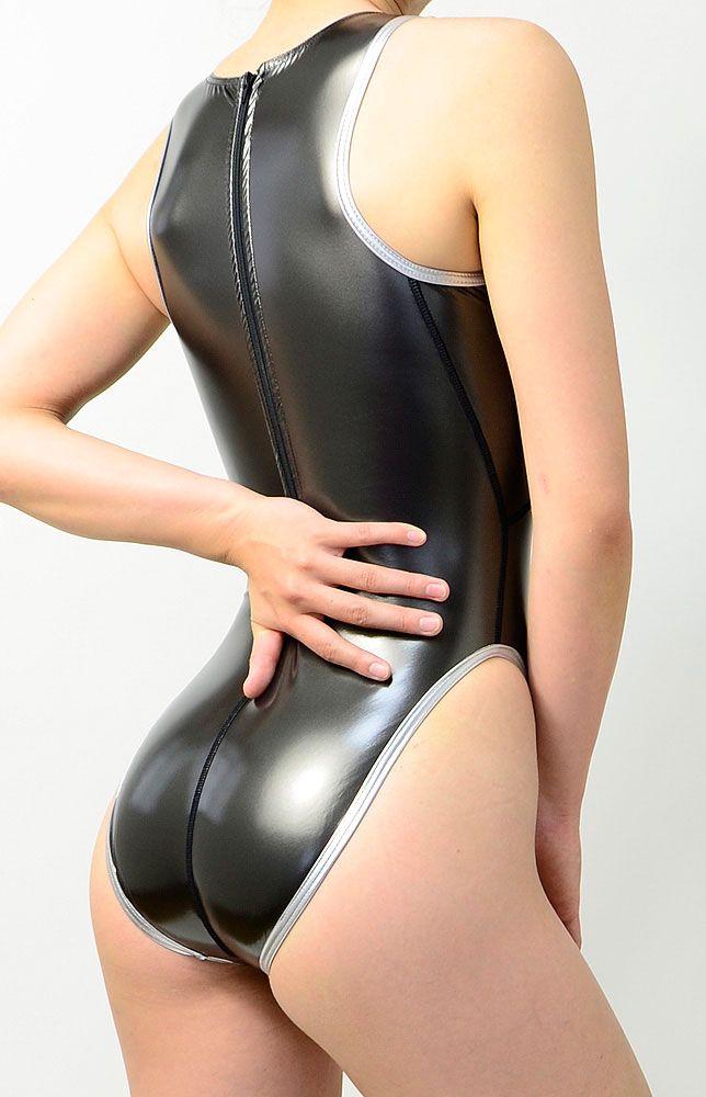 Blauer Latex Bikini 1