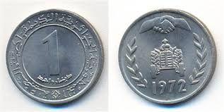 le dinar algerien 1