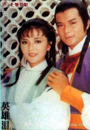 Cast : Idy Chan as Princess Wan Long & Felix Wong as Chun Hau (Prince 13)