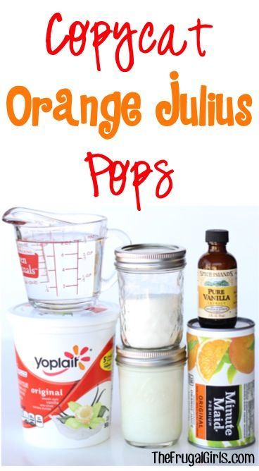 Copycat Orange Julius Pops! ~ from TheFrugalGirls.com ~ both kids and adults will love this easy Popsicle Recipe, perfect for a hot summer day! #recipes #popsicles #thefrugalgirls