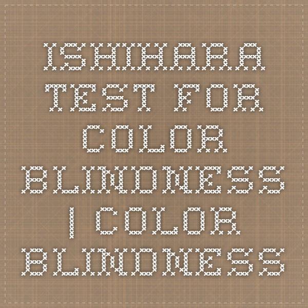 Ishihara Test for Color Blindness | Color Blindness