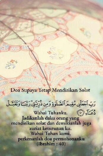 Doa tetap solat