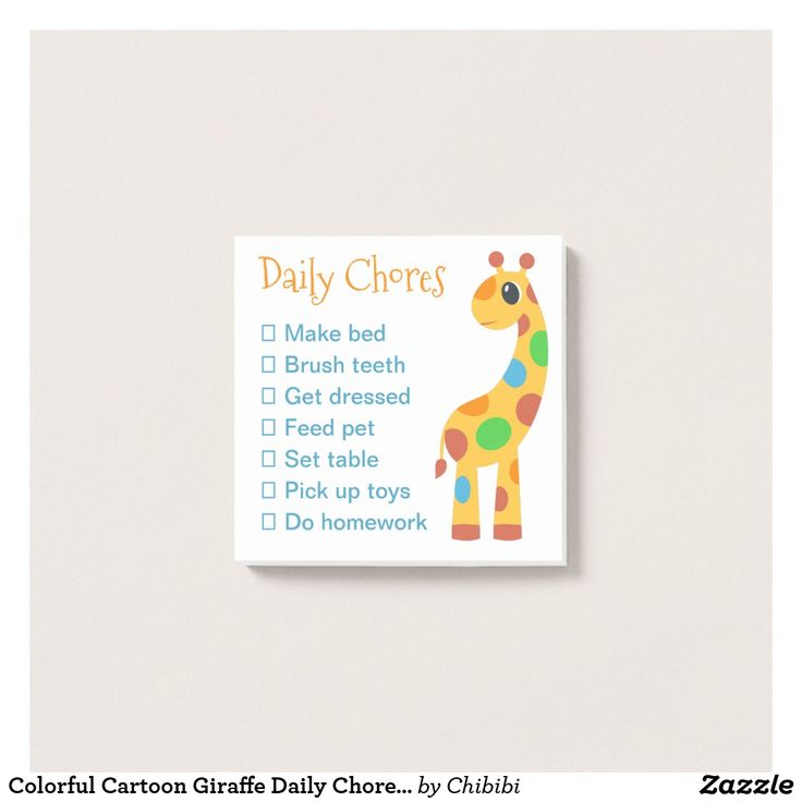 Colorful Cartoon Giraffe Daily Chores List Post-it Notes #chores #dailychores #kidschores