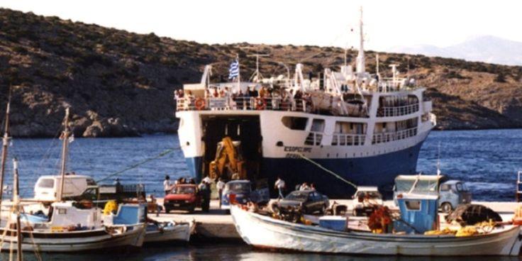 Οι αξέχαστες ανακοινώσεις στα πλοία τη δεκαετία του 80: «Passengers who want to die (πεθάνουν) are kindly requested to proceed to the dying…