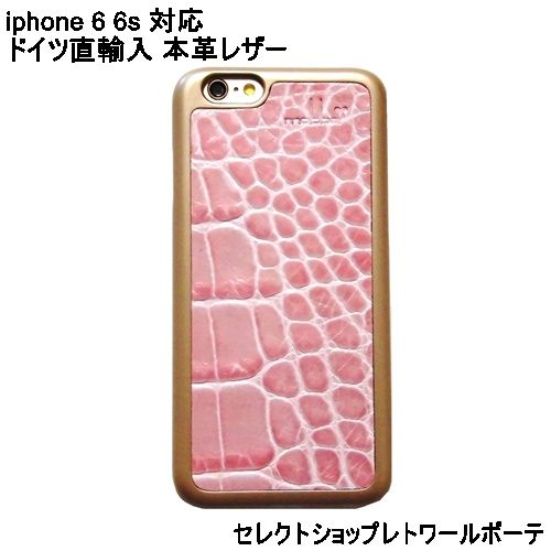 mabba 本革 レザー Mrs Alli iPhone 6 6s Hulle iPhone 6 6s Case ...