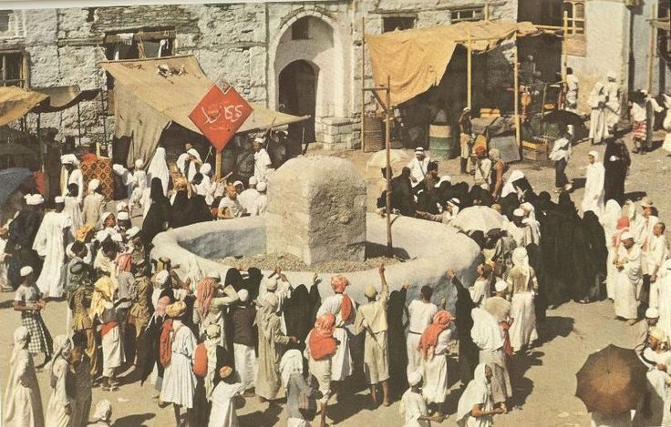 Catch a glimpse of how it was like to perform Hajj in 1953 with these amazing colour photos.