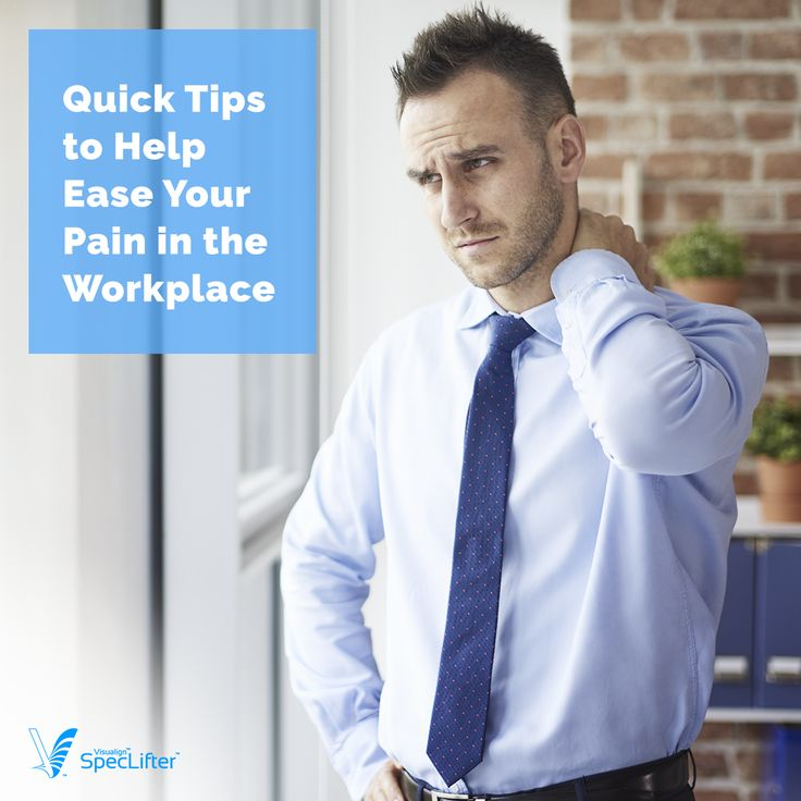 Do you suffer from neck pain because of your workplace? Here's 4 easy steps you can take to reduce neck pain at the office!