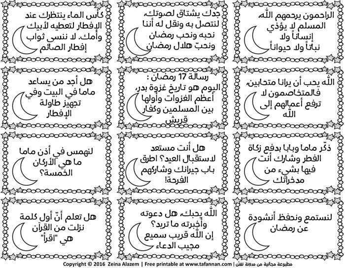 Na0015 العربية نموذج سجل بدل السكن الخاص بالموظف Bar Chart Line Chart Chart