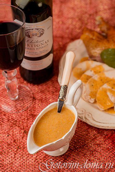 Рецепт: Соус-подлива для индейки или курицы (рецепт Джейми Оливера)