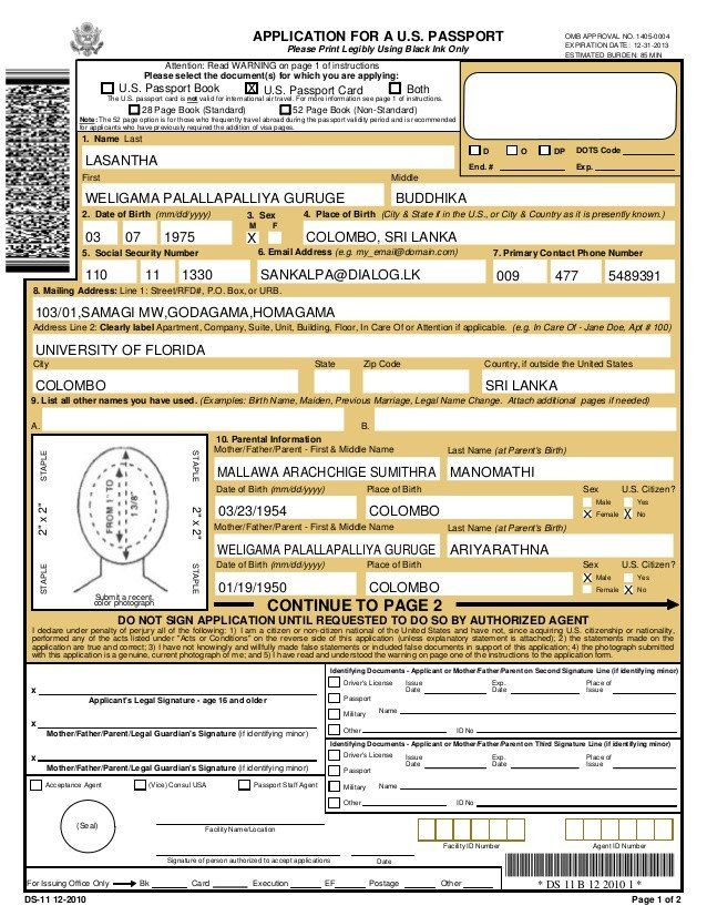 D 11 Passport Form Ds 3053 Form Pdf Fillable Breal In 2020