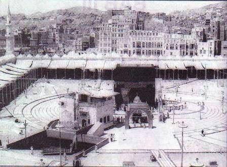 Old kaaba