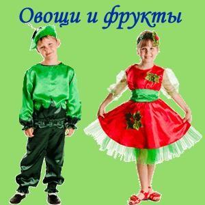 Детские карнавальные костюмы фрукты