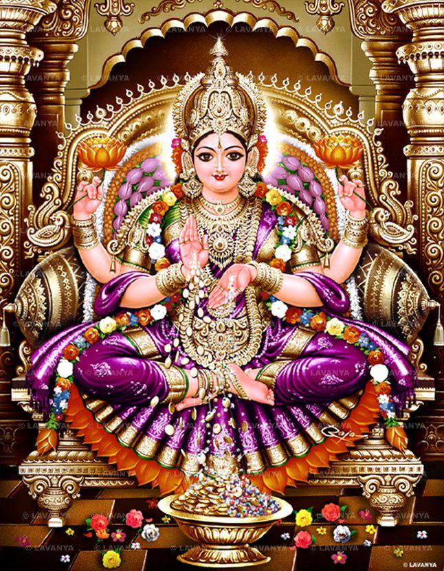 Album No. - 246 Lakshmi | Contact us for devotional Pictures… | Flickr