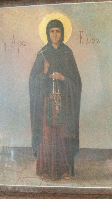 Aghia Elessa
