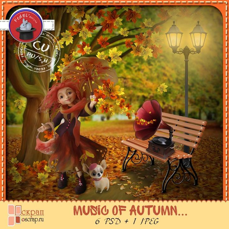 "CU Vol.5 ""Music of Autumn"" by FedEl'designs"