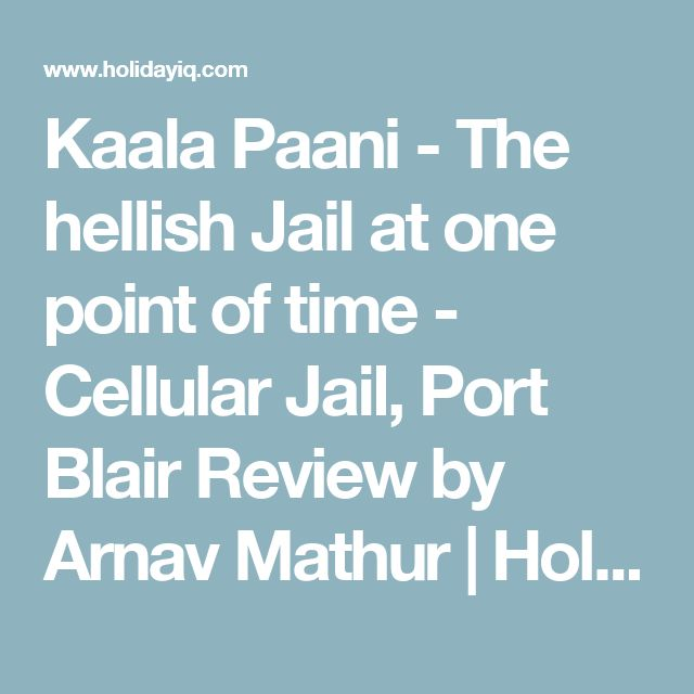 Kaala Paani - The hellish Jail at one point of time - Cellular Jail, Port Blair Review by Arnav Mathur | HolidayIQ.com