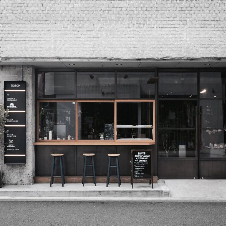 The 25 Best Small Cafe Ideas On Pinterest Coffee