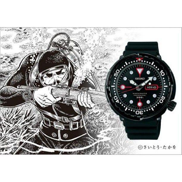 Golgo 13 Gun: 17 Best Images About Seiko Tuna On Pinterest