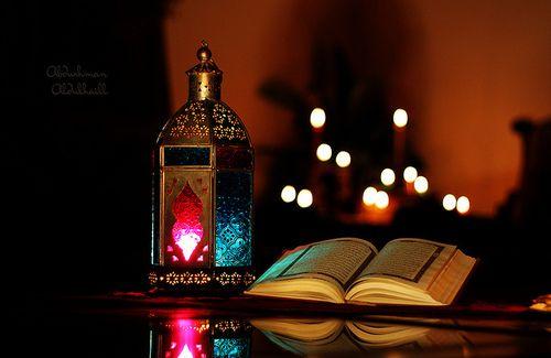 Ramadan kareem\ yaqoobm: Oh! Ramadan come forth, for the hearts are ill.