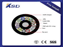 Air Blown Fiber Optic Cable Price If you need fiber cable,please contact us. www.ksdfibercable.com Email:selia@ksdcable.com