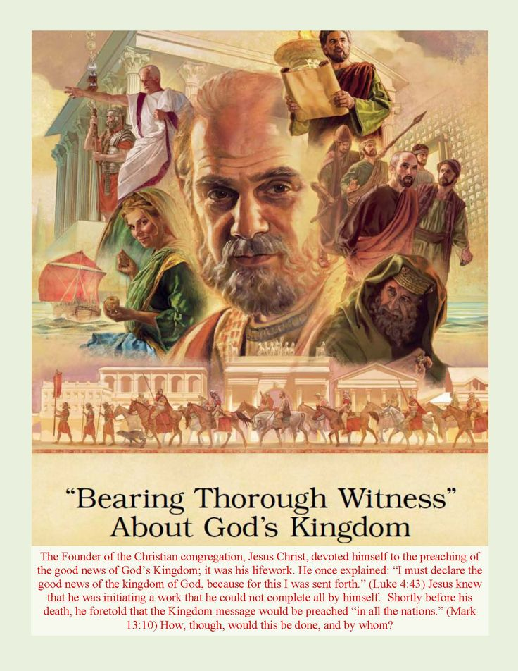 Bearing Thorough Witness About God's Kingdom