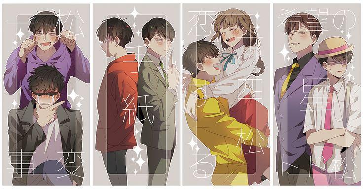 Osomatsu-san, anime, osomatsu, karamatsu, choromatsu, ichimatsu, jyushimatsu, todomatsu, atsushi, kanojo, homura, couple