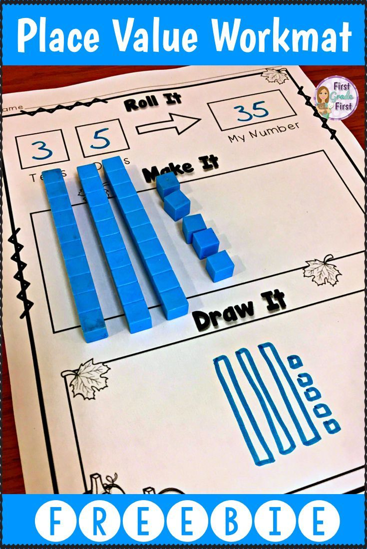 Looking For Simple And Free Place Value Activities For Your 1st Grade Students Check Out This Link For A Printab Math Instruction Math Lessons Elementary Math Addition place value drawing