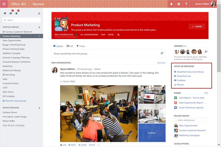 Microsoft Integrates Yammer into Office 365 Groups: By bringing the business social network to Office 365 Groups, customers can leverage…