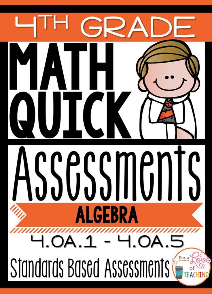 4th Grade Math Review: Quick Assessments - Algebra - 4.OA Perfect to use at the end of a unit to review, in math centers throughout the year, morning work - desk work, homework, summer review, test prep, etc.