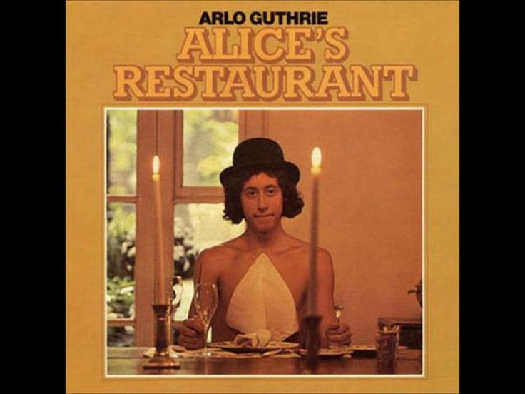 With Eric Deason and Drake Novotny Alice's Restaurant - Arlo Guthrie - Full song